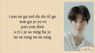 Gambar cover Suho (수호) - Let's Love (사랑, 하자) Easy Lyrics