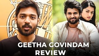 Geetha Govindam Review by Maathevan | Vijay Deverakonda | Rashmika Mandanna | MR 04