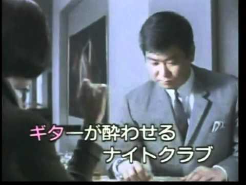 二人の世界(Futarino Sekai) 石原裕次郎 カラオケ・カバー - YouTube