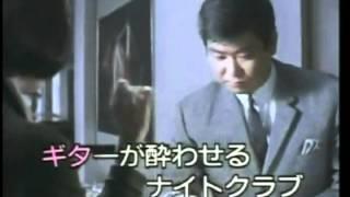 1965年 「二人の世界」 石原裕次郎 ホームカラオケ ♪ 君の横顔 素敵...