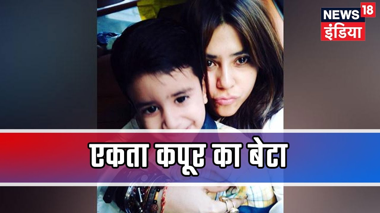 Ekta Kapoor Names Her Son Ravie Kapoor After Father Jeetendra | Lunchbox| Bollywood Special News