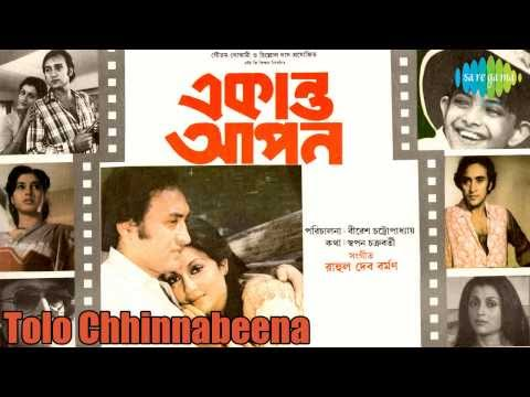 Tolo Chhinnabeena | Ekanta Apan | Bengali Movie Songs | Asha Bhosle
