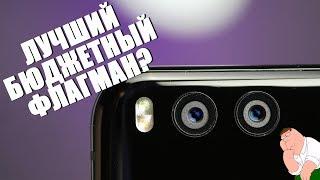 Xiaomi Mi 6 - лучший бюджетный флагман 2017 года?