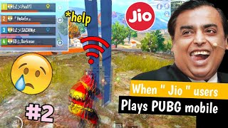 Only Jio users will understand this situation | PUBG mobile funny moments #2