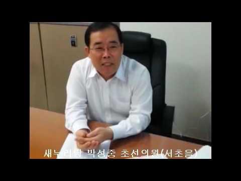 [20대 국회] 정당별 초선의원 개원 인사