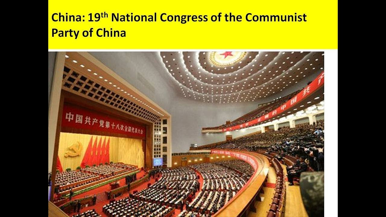 China: 19th National Congress of the Communist Party of ...