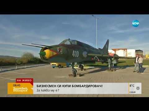 Кой е човекът, който си купи боен самолет - Здравей, България (17.10.2017г.)