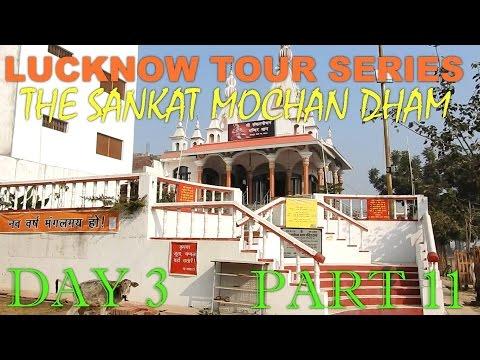 LUCKNOW TOUR SERIES PART 11 (THE SANKAT MOCHAN DHAM)