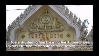 Biography Of LP Chuan, Wat Khao Kaew Temple TH