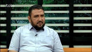بامداد خوش - حال شما - صحبت با داکتر سلیمان نثاری در مورد نقش رمضان در ذکاوت عاطفی انسان ها