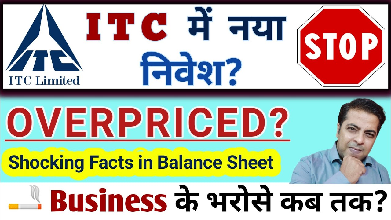 ITC Share: Buy or Not? | ITC Share for long term investment - Know these facts first 🔥🔥 {In Hindi}