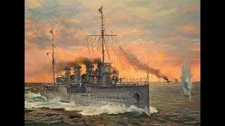 Моонзунд  1917 год, последнее сражение (2017)