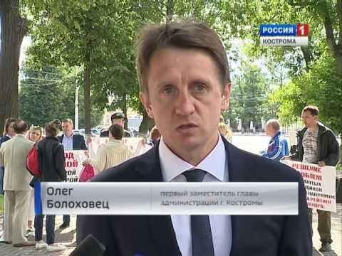 Обманутые дольщики строительной компании «Чайка» в Костроме дождутся своих квартир