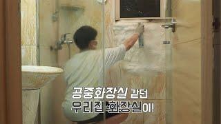 그냥 뿌리기만 해도 화장실 청소 끝?! 쫀쫀 거품 SN…