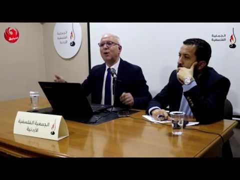 مقاربات أنثروبولوجية في الفرد والمواطن والجماعة- د. عبدالحكيم الحسبان  - 19:58-2019 / 12 / 9