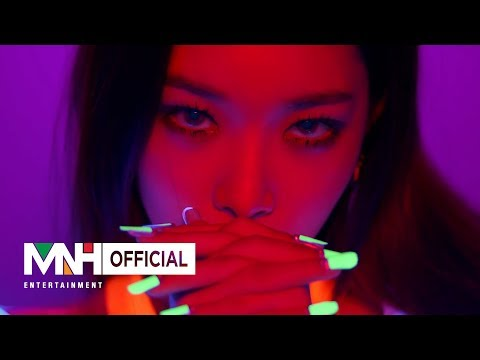 "청하(CHUNG HA) - ""Roller Coaster"" Official Music Video"