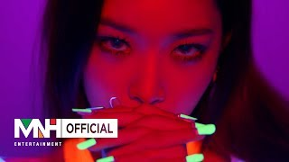 CHUNG HA 청하 'Roller Coaster' Official MV