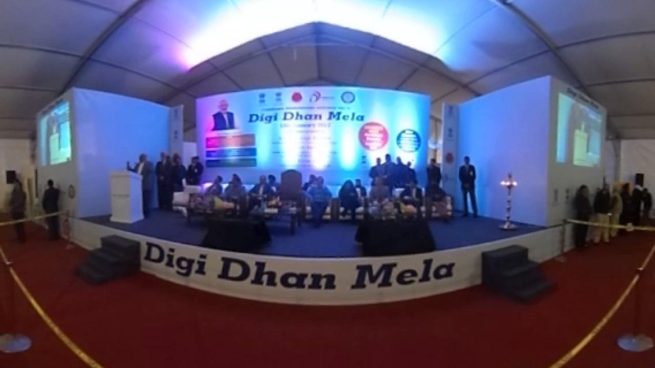 Speech by H.E Governor of Punjab at Digi Dhan Mela chandigarh