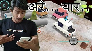 AR | Augmented Reality 3D Game | AR Android App | Car AR Android |  AR Game play | by ITECh