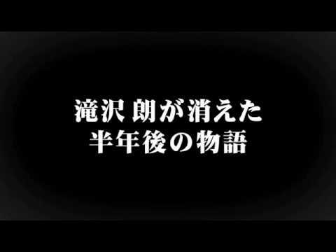 東のエデン 劇場版Ⅰ、Ⅱ 予告編
