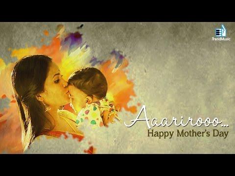 Aaarirooo Mother's Day Special   Tamil Song   SreRam Anand , Kiran Kumar   Trend Music