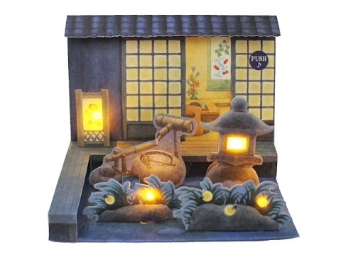 Japanese Garden At Night night japanese garden lights and sounds pop up greeting card - youtube