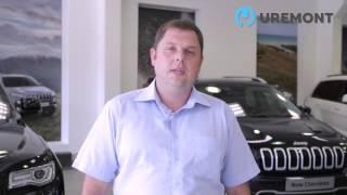 UREMONT: наши партнёры - официальный дилер  автотехцентр