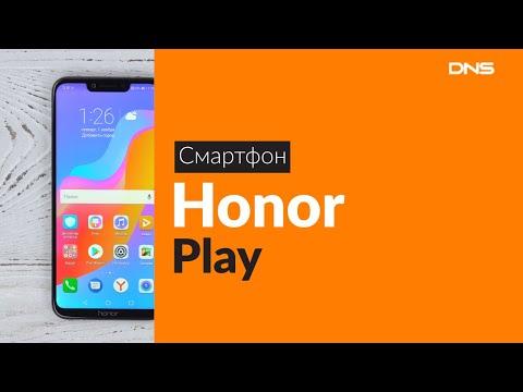 Распаковка смартфона Honor Play / Unboxing Honor Play