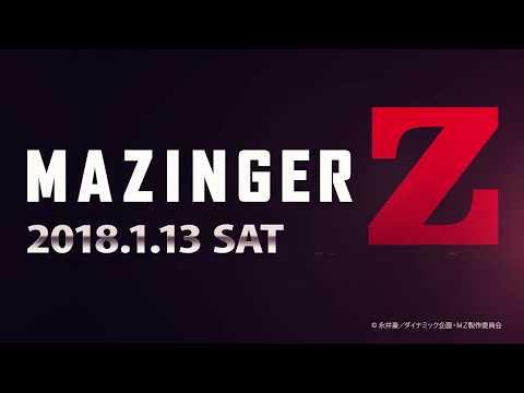 Mazinger Z (2018) Full online