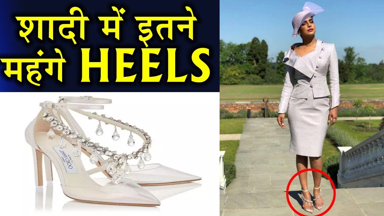 7719d90b8bf Priyanka Chopra Wore Most EXPENSIVE Jimmy Choo Sandals For the Royal Wedding