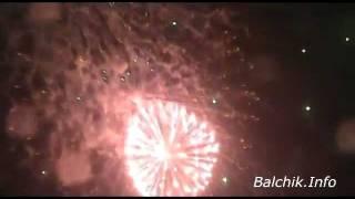 Новата 2012-та в Балчик