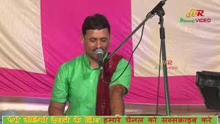 Ramkumar Maluni Bhajan  Rajasthani Song  Tejaji New Song 2017  Ramkumar Maluni Song
