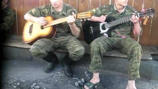 Download Гоп стоп зелень Mp3 and Videos