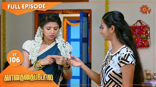 Vanathai Pola - Ep 106 | 21 April 2021 | Sun TV Serial | Tamil Serial