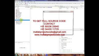 Image Processing Code In Matlab
