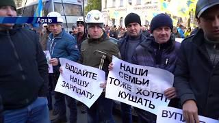 Руслан Требушкін: «Шахти регіону можуть і повинні працювати»