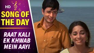 Raat Kali Ek Khwab Mein - Navin Nischol - Buddha Mil Gaya - Kishore Kumar - Hindi Songs - RD Burman