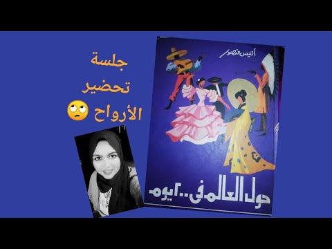تحميل كتاب يوميات مأذون أحمد بدر pdf مجانا