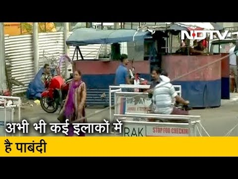 gay dating Jammu SC2 matchmaking grijs