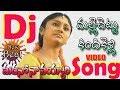 Malle Chettu Kinda Madana Na Vayyari | Private Dj Video Songs | Folk Dj Songs Telugu | Telangana Dj