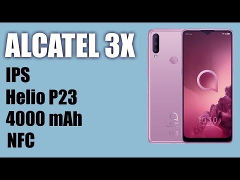Обзор смартфона Alcatel 3x (2019). NFC, Helio P23, 4000 MAh