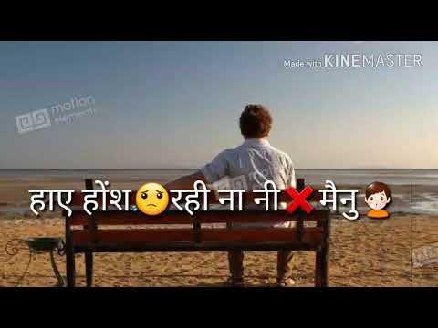 ❤Best Whatsapp Status- Tere Hath Vich Jaan Munde DiFor Cute Lover 💑