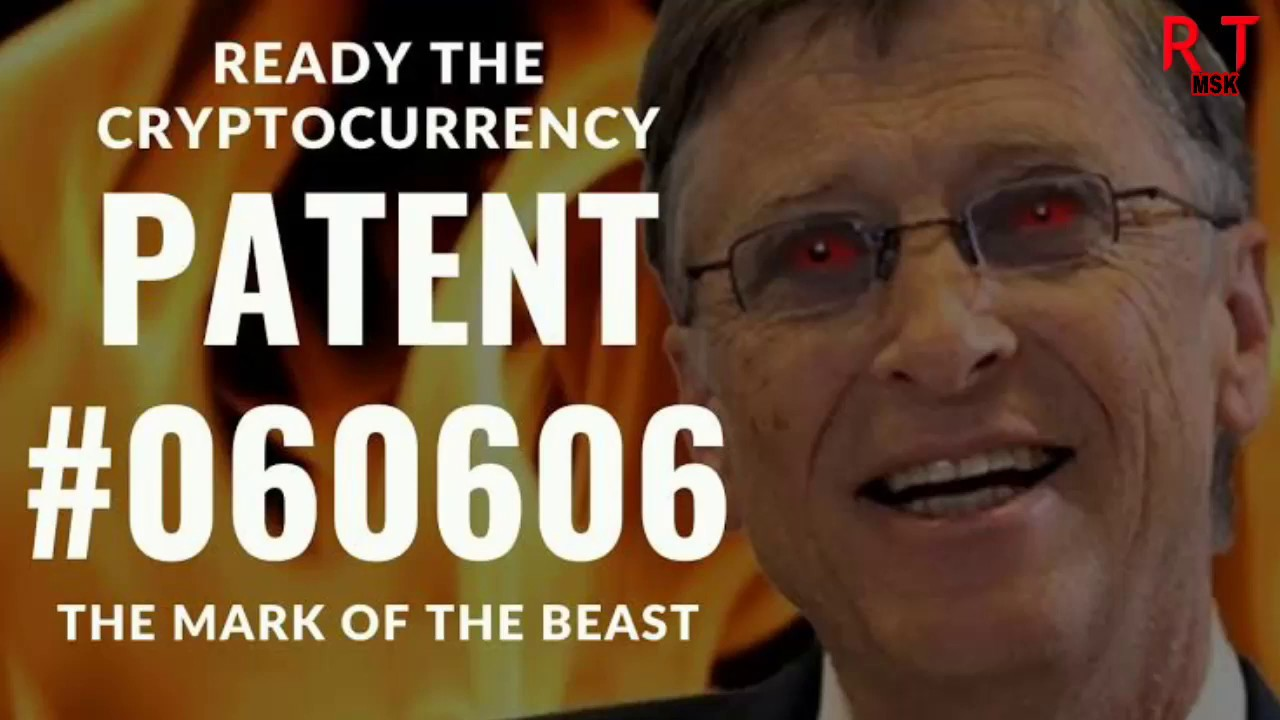 Cryptocurrency Patent 060606 | Bill Gates Control RFID Chip |Mark Mark Of  The Beast| Urdu/Hindi 2020 - YouTube
