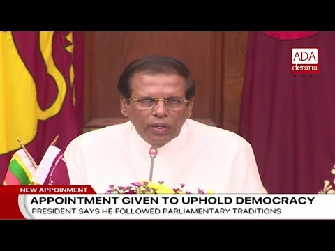 President slams PM Ranil Wickremesinghe after swearing in (English)