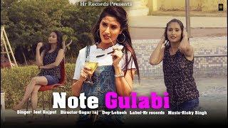 Note Gulabi || Jeet Rajput || Mohit Rana || Shivani Raghav || New Haryanvi Song