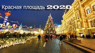 2020 Красная площадь Москва