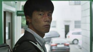 영화 '머니백' 티저 예고편