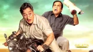 Kamal Haasan's Sabash Naidu Postponed Further