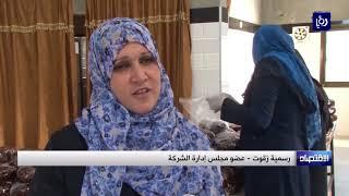 سيدات فلسطينيات يؤسسن مصنعا لصناعة العجوة لمواجهة الظروف المعيشية الصعبة - (2-11-2017)