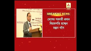 Ranjan Gogoi To Be Next Chief Justice, Will Take Charge On Oct 3